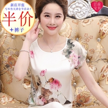 夏装新款中老女装印花e37丝短袖Tli桑蚕丝上衣中年妈妈装薄