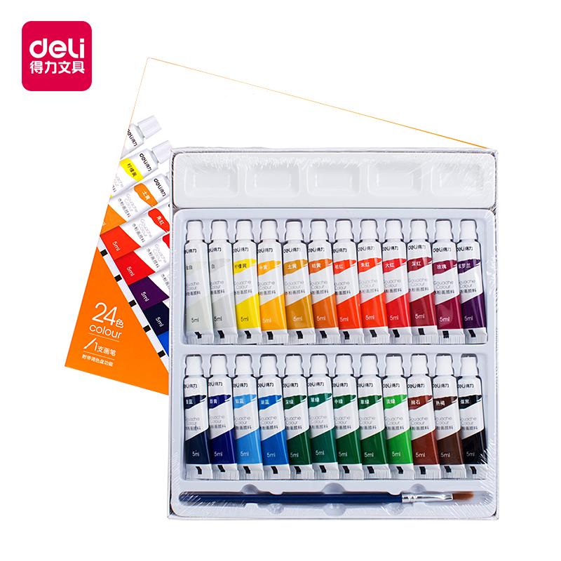 得力水彩画水粉颜料盒装12色18色24色儿童水粉颜料工具套装