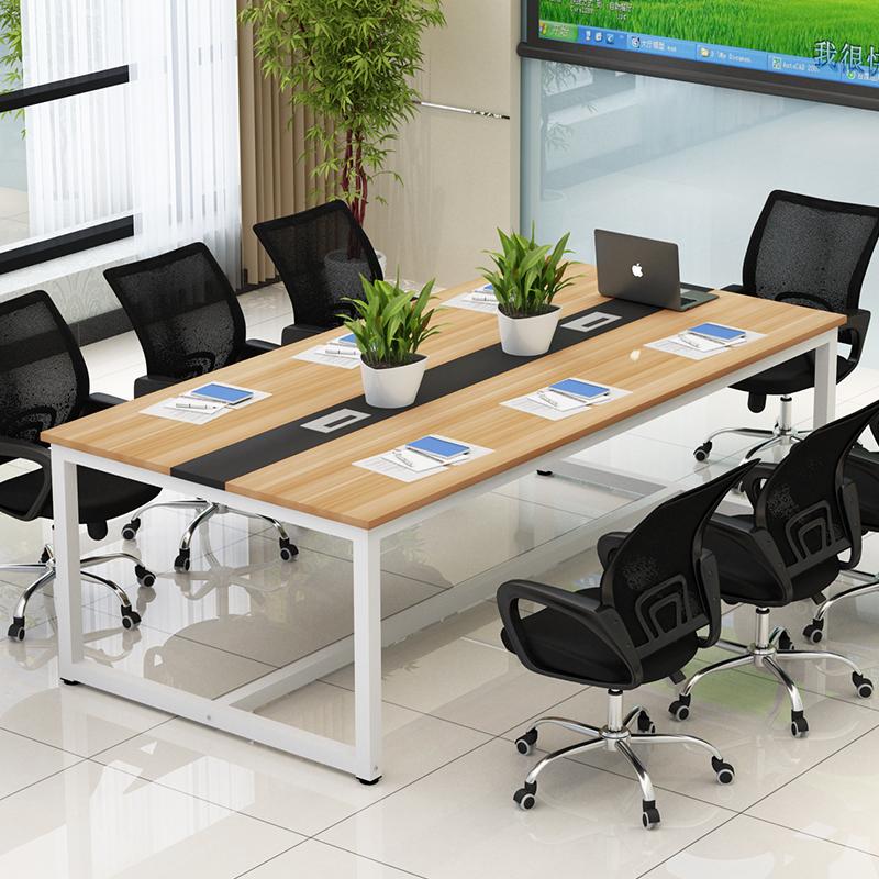 会议桌长桌简易工作台员工桌子培训洽谈桌简约现代职员办公桌