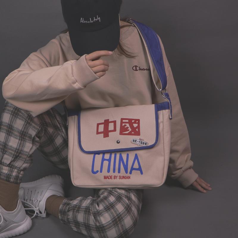 慵懒风帆布包大容量女学生单肩韩版百搭文艺森系复古ins斜挎包袋