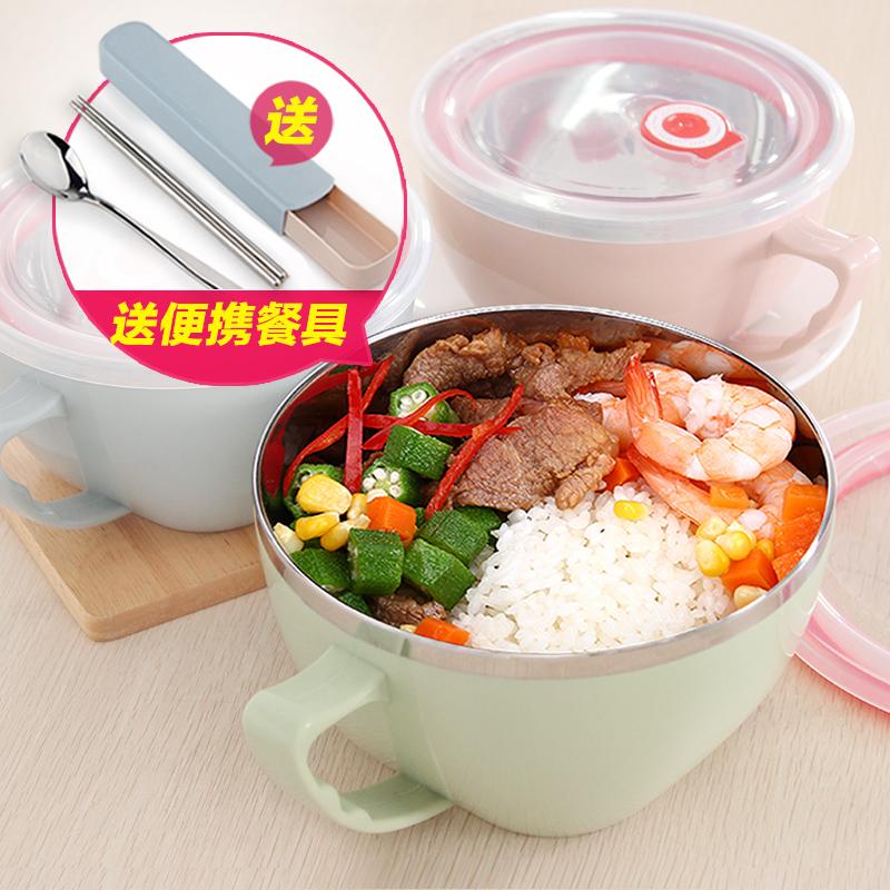 304不锈钢泡面碗杯创意家用带盖米饭碗日式汤[天猫商城]