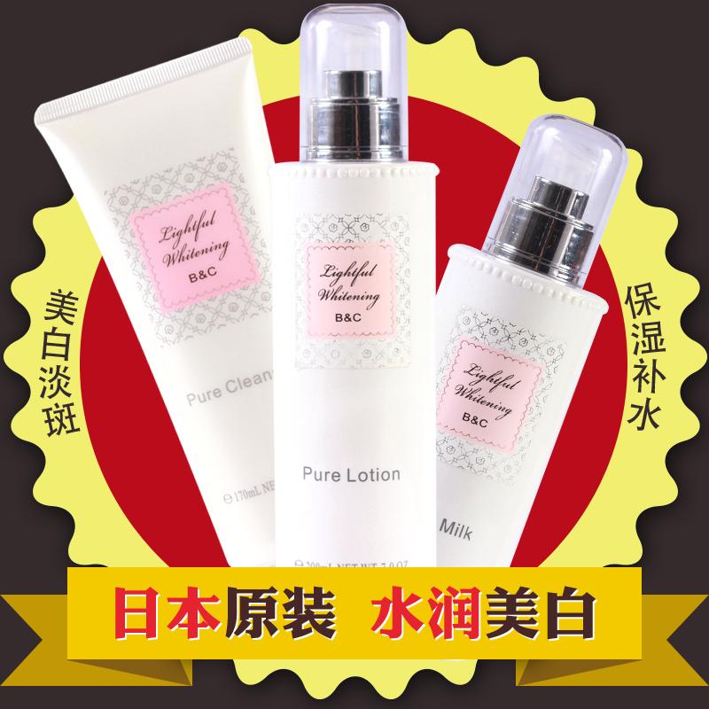 日本BC水润护肤品套装正品三件套女补水保湿提亮肤色
