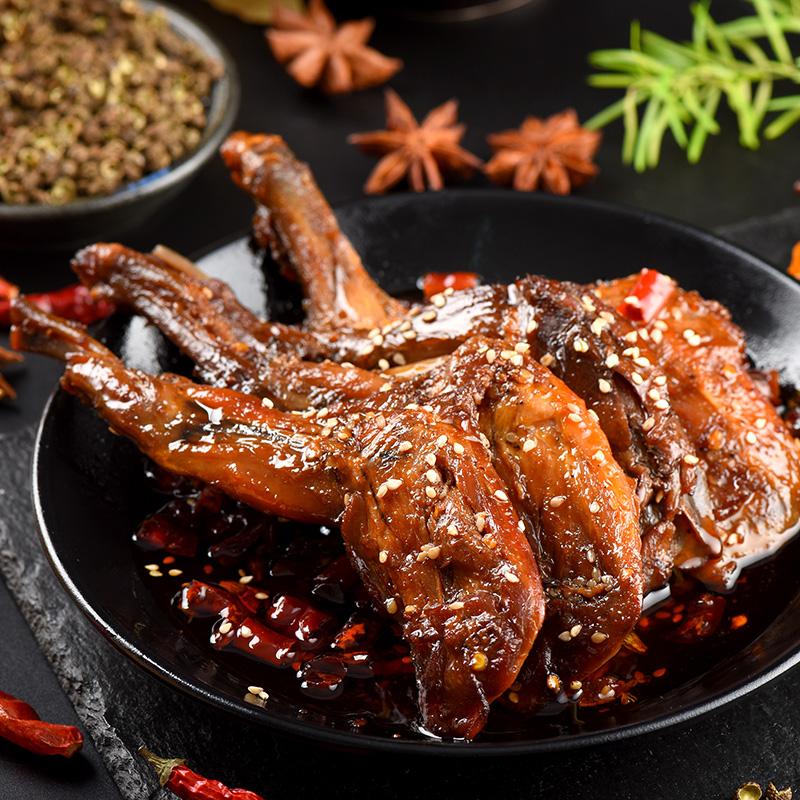 自贡冷吃兔五香麻辣兔肉丁兔子肉成都兔头兔腿四川特产小吃零食