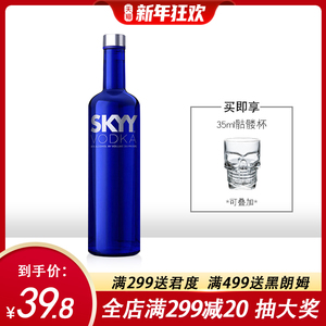 Dark Blue SKYY Vodka Original 750ml American Blue Sky Imported Spirits Cocktail Base VODKA