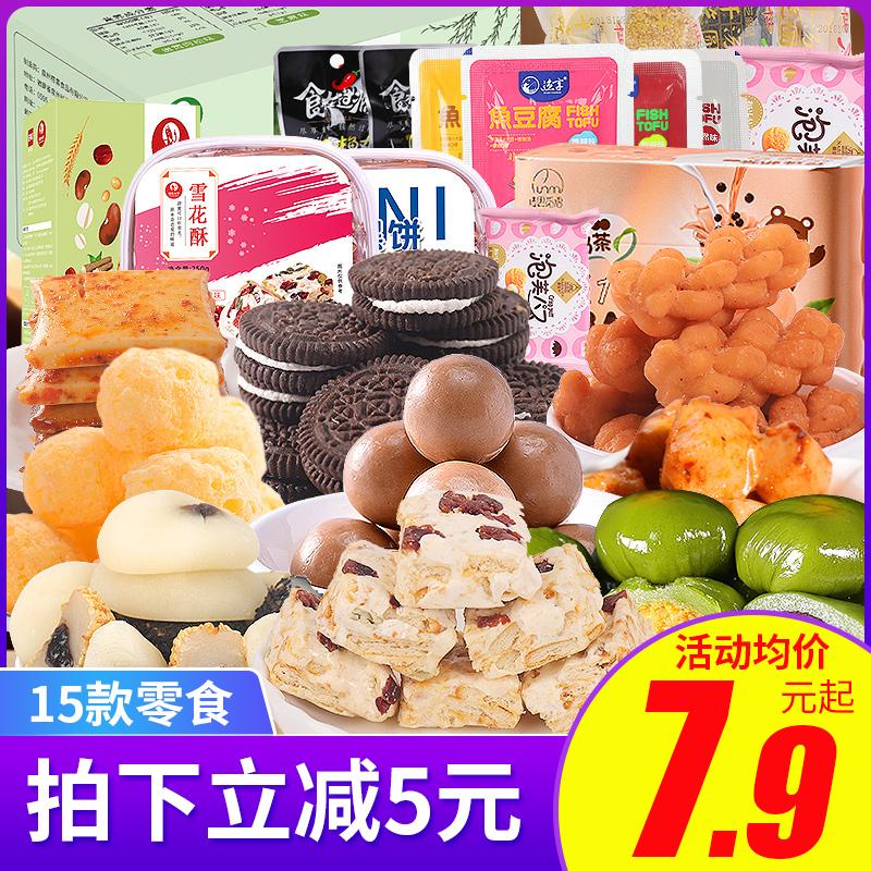 香辣小零食即食散装饼干多口味代餐点心网红果冻整箱儿童休闲食品