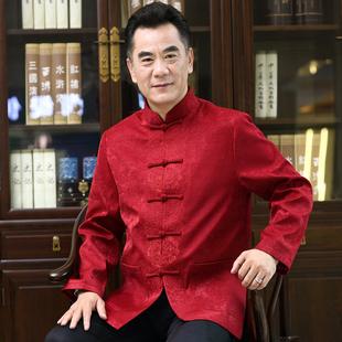 中老年男士唐装长袖春装上衣中国风老人生日红色春秋爸爸装外套