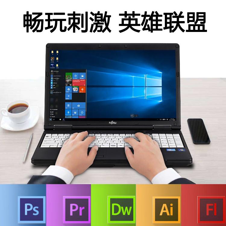 富士通笔记本电脑酷睿i7i5商务办公游戏本高分屏三代四代手提