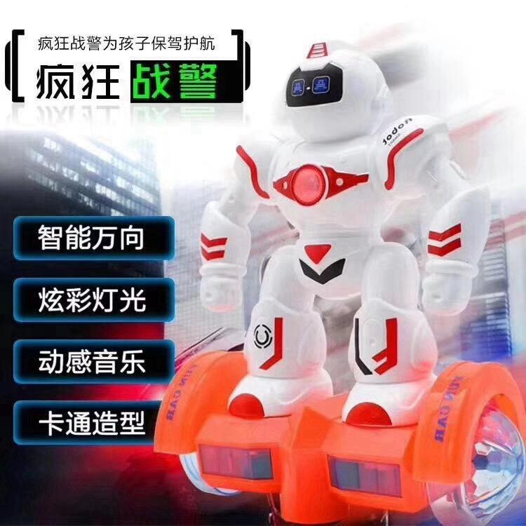 阿尔法可动机器人玩具机械跳舞电动宇宙战警小胖充电男孩儿童1