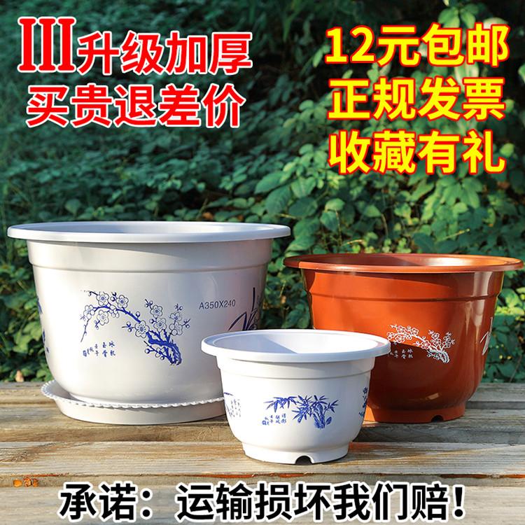 厂家批发塑料花盆塑料优质加厚大花盆多肉花盆多肉花盆仿陶瓷花盆