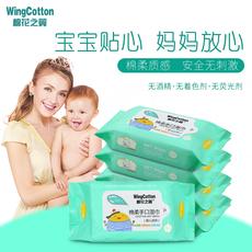 棉花之翼湿巾婴儿口水巾纯棉手口专用80片*5新生儿湿纸巾防红屁股