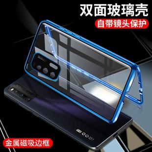 iqoo3手机壳IQOO镜头全包icoo保护外套lqoo创意磁吸vlvo超薄viv0iq003男女5G双面玻璃ⅴivoiqoo3金属边框vivo