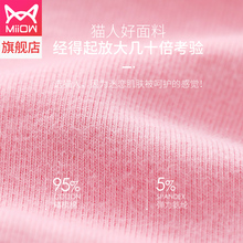 Cat pure cotton thin seamless thermal underwear men's bottom red slim women's black technology autumn clothes autumn pants suit