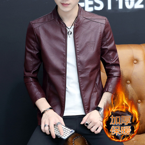 FZP Men's Leather Clothing Korean Slim and Handsome Men's Autumn and Winter New Plus Velvet Warm Faux Leather Motorcycle Tide Jacket