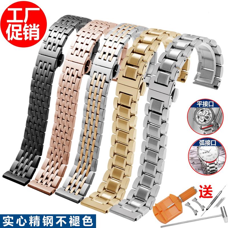 点击查看商品:实心精钢手表带男女表链12 14 15 16 17 18 19 20 21 22 23 24 MM