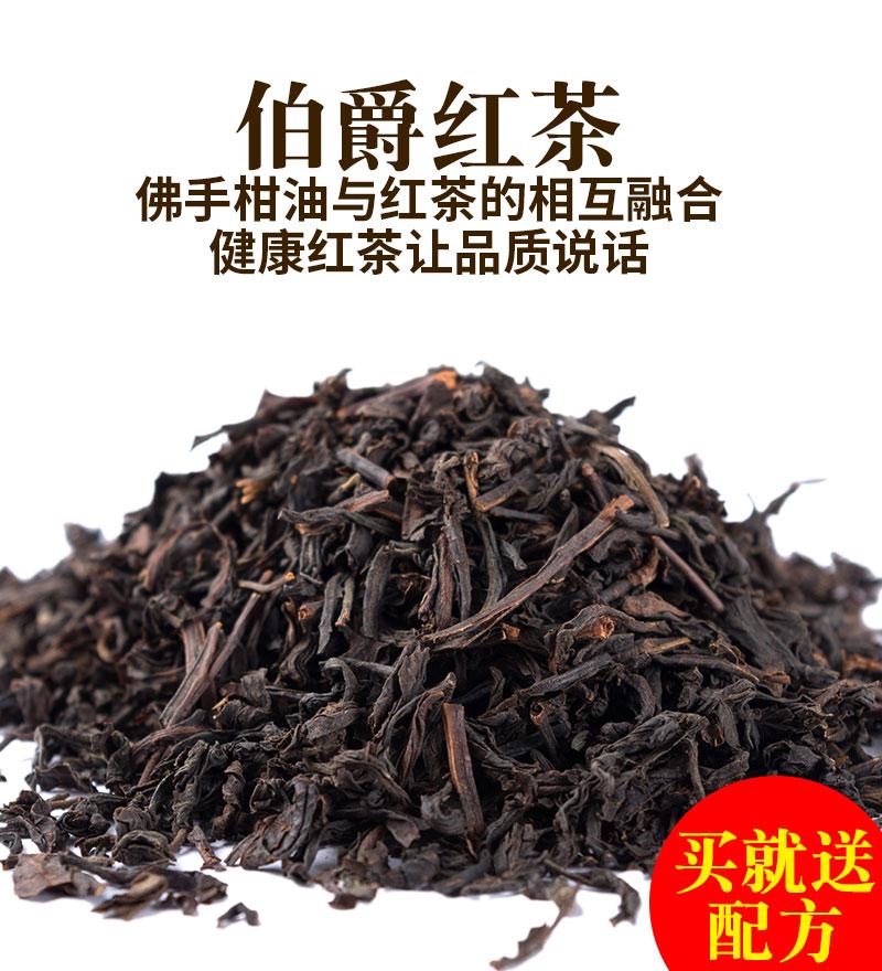 欣星鹭原装进口奶茶店专用英式格雷伯爵红茶包珍珠奶茶叶原料红茶