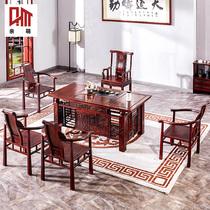 亲萌 红木茶桌家具东非酸枝木茶台客厅中式茶几椅组合功夫茶艺桌