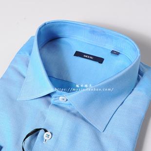 威家湖蓝色长袖衬衫纯棉纯色商务正装男装透气吸湿高端商场品牌