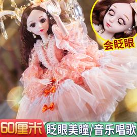 眨眼60厘米cm芭比嘟大号超大洋娃娃套装女孩公主单个大礼盒玩具布