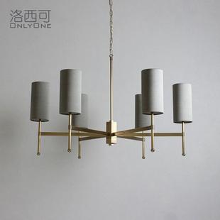 洛西可北欧风格灯美式吊灯现代简约客厅餐厅卧室灰色艺术全铜灯具