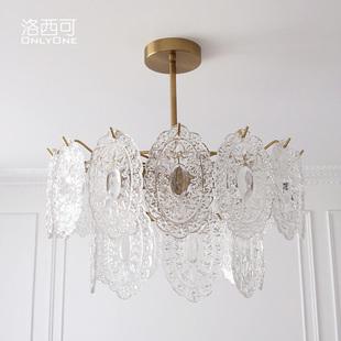 洛西可美式复古吊灯法式宫廷风格意大利玻璃轻奢卧室客厅餐厅灯具