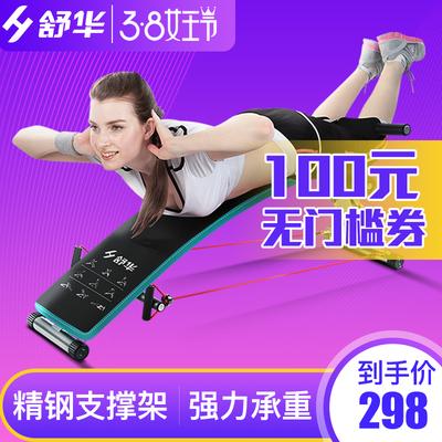 舒华跑步机质量怎么样,深圳舒华跑步机专卖店哪家好,口碑如何?