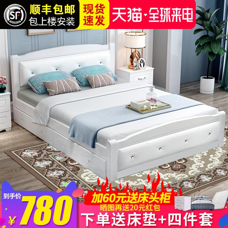 实木床1.8米现代简约主卧双人床公主床1.5米欧式软包床成人经济型