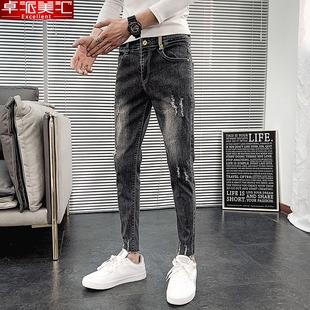 配小白鞋的瘦身牛仔裤矮个子男生搭配155显高修身小脚角瘦子穿搭