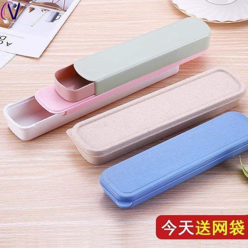 宝宝勺子收纳盒外出外出婴儿防尘便携装筷子的餐具盒子空勺盒