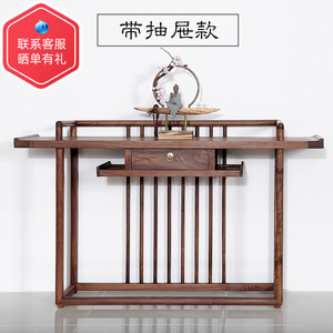 New Chinese style porch light luxury case for the table Chinese style table Zen Zen cabinets modern minimalist table solid wood case