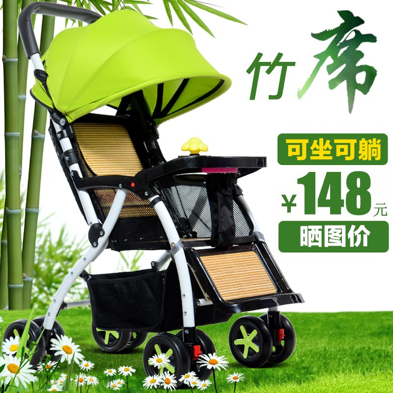 夏季竹藤婴儿推车可坐可躺仿藤编藤椅竹编车宝宝儿童简易小手推车