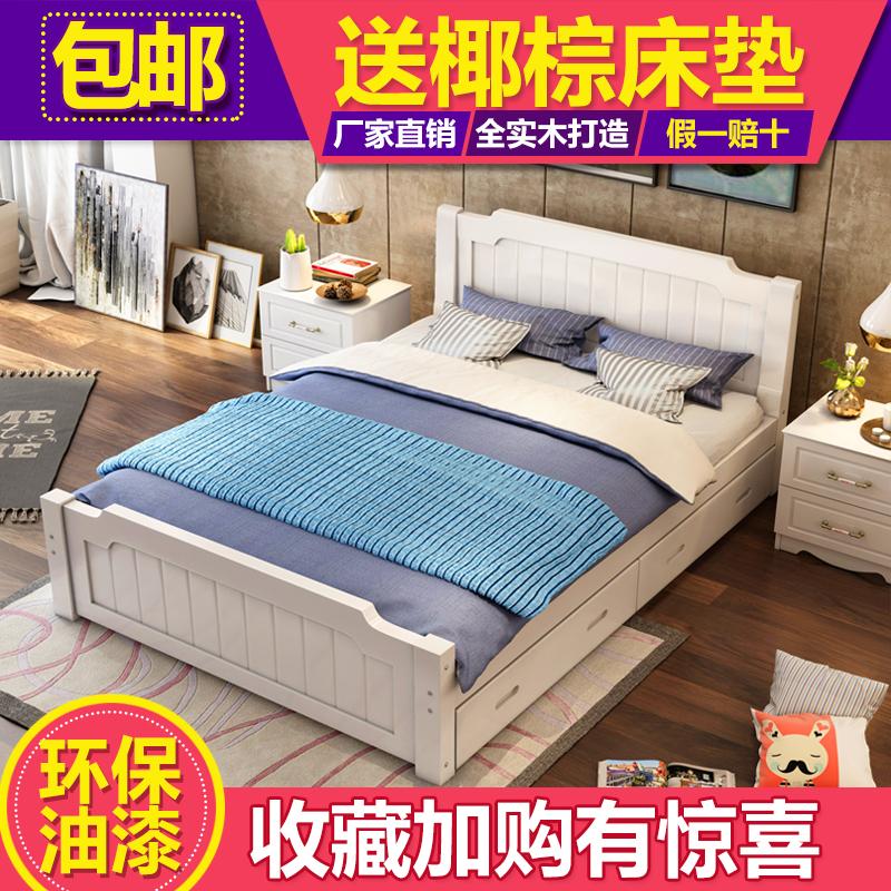 现代简约实木主卧双人床1.81.5m米松木床经济型单人儿童床1.35米