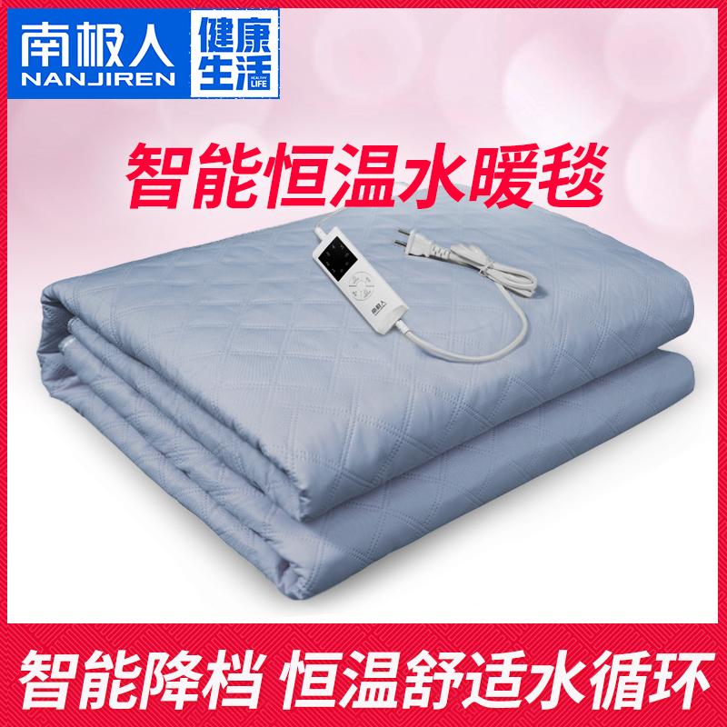 南极人电热毯水暖毯双人水循环安全家用调温电褥子单人学生宿舍垫
