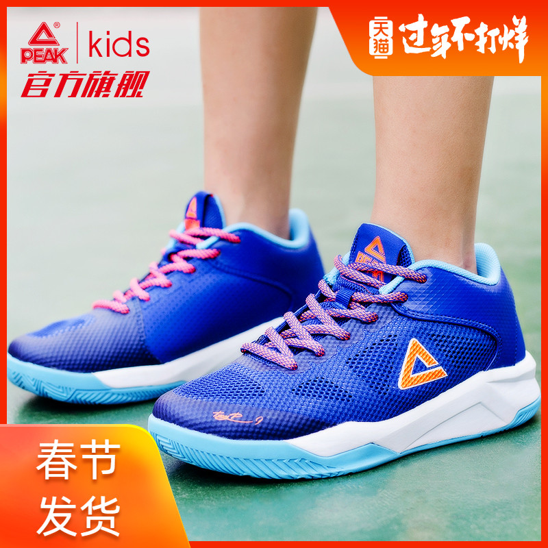 儿童篮球鞋男匹克童鞋秋季透气中大童鞋子小学生青少年男童运动鞋