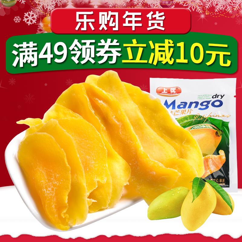 上优精选休闲零食芒果干包邮120g*1袋纯天然蜜饯果脯果干类食品