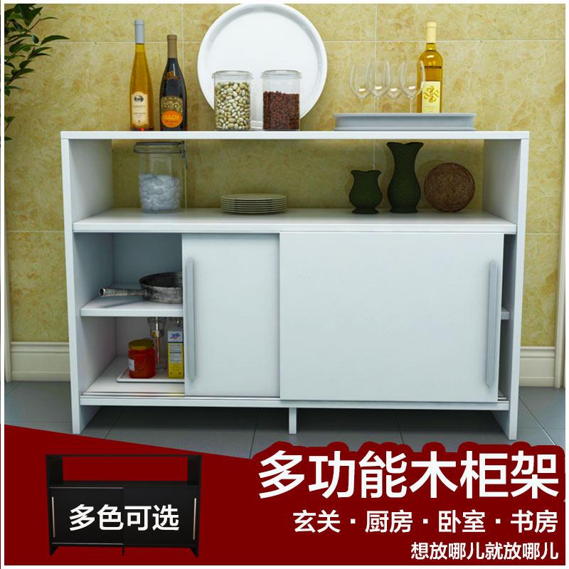简约现代推拉门餐边柜厨房柜储物柜碗柜边柜酒柜餐柜茶水柜可定制