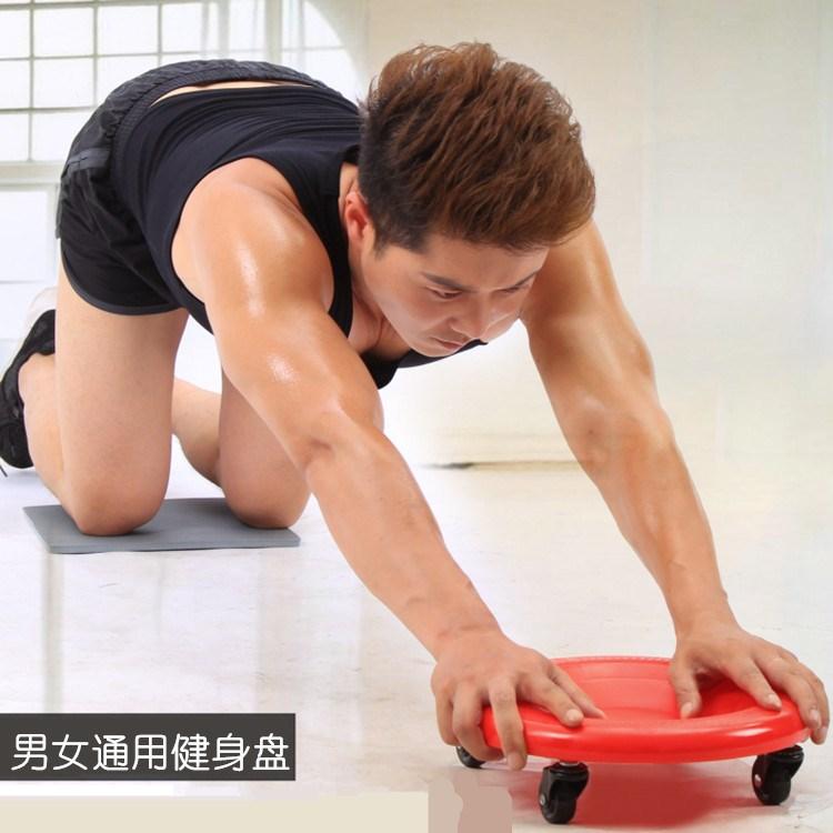 腹肌轮万向健腹器材多功能男士健腹盘滑行盘四轮家用健身器材包邮