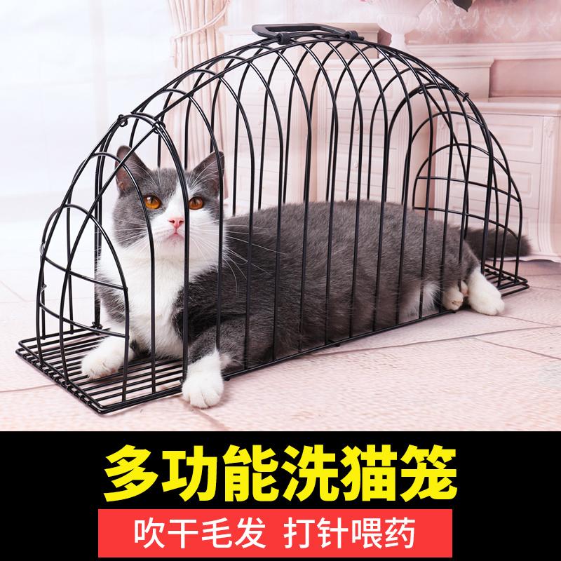 洗猫笼猫吹风笼子洗猫神器防抓咬吹干猫洗澡笼外出固定笼猫咪用品