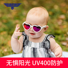 New baby Sunglasses imported from babiators, USA
