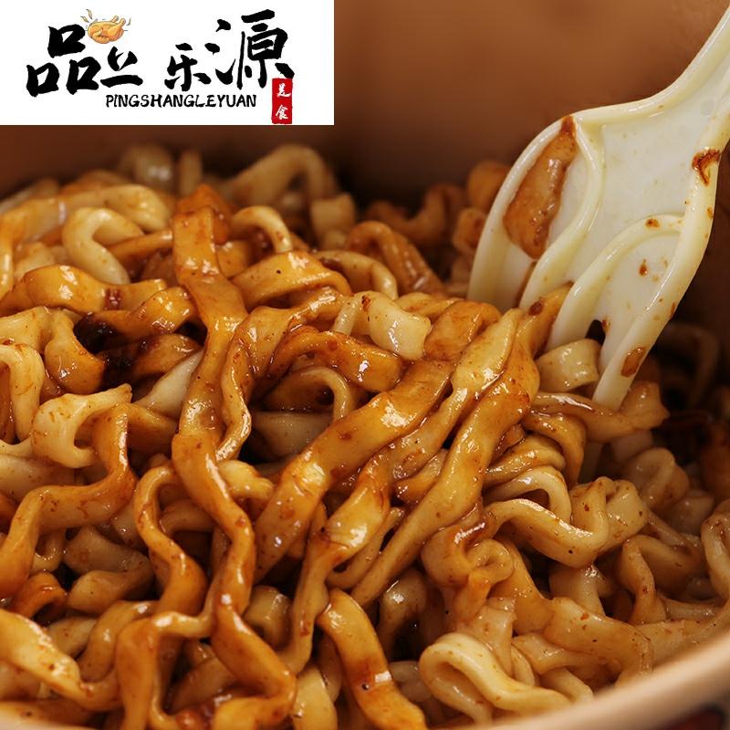 信仙食族人麻辣爆肚酸辣粉丝组合桶装网红食人族100重庆方便面条
