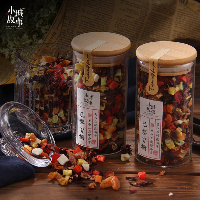 巴黎香榭水果茶花果茶果粒茶果干茶组合花果茶泡水喝150g罐装