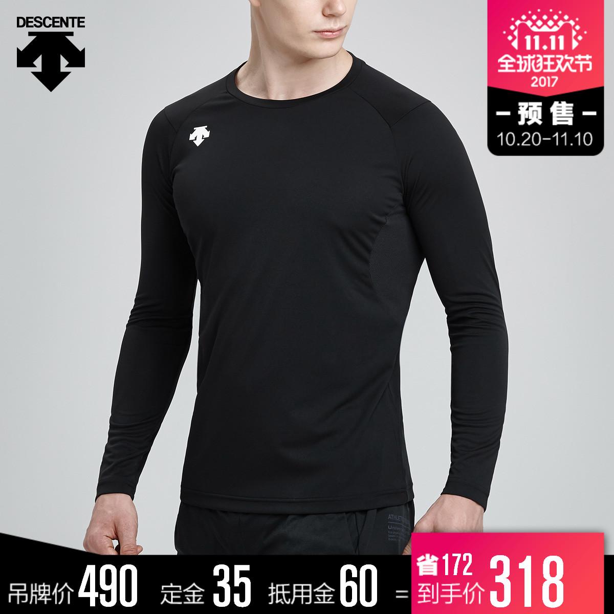 【双11预售定金35抵60到手价318】迪桑特男款运动圆领套头长袖T恤