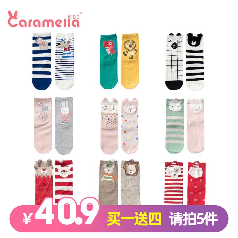caramella兒童純棉襪子春夏襪男女童嬰兒中筒地板襪子寶寶襪子