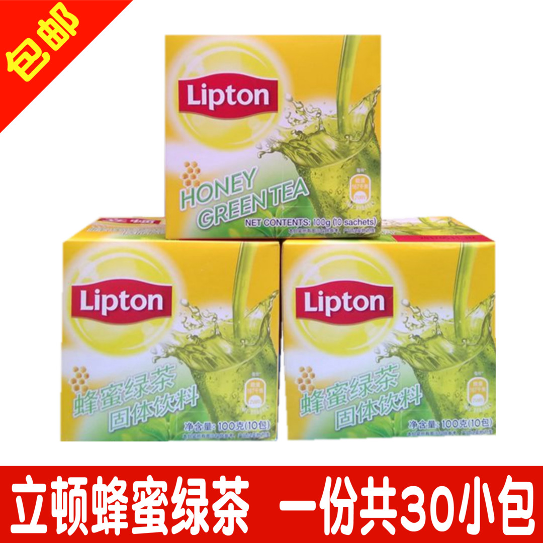 Lipton立顿蜂蜜绿茶冰茶固体饮料冰爽茶粉速溶饮品100g*3共30小包