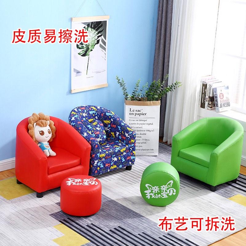 ������Ʒ:特价儿童小沙发皮质可爱公主女孩布艺可拆洗宝宝沙发凳懒人沙清仓