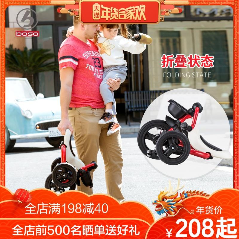 点击查看商品:boso宝仕儿童三轮车脚踏车2-6岁大号童车宝宝折叠小自行车1-3幼童