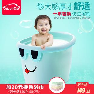 好孩子浴桶麦车车儿童洗澡桶宝宝泡澡桶新生婴儿浴盆可坐躺加大号