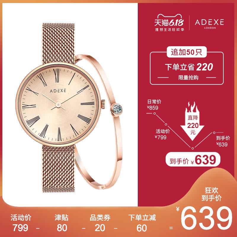点击查看商品:ADEXE英国手表女ins风时尚轻奢女表 品牌正品小众小太阳手表官方