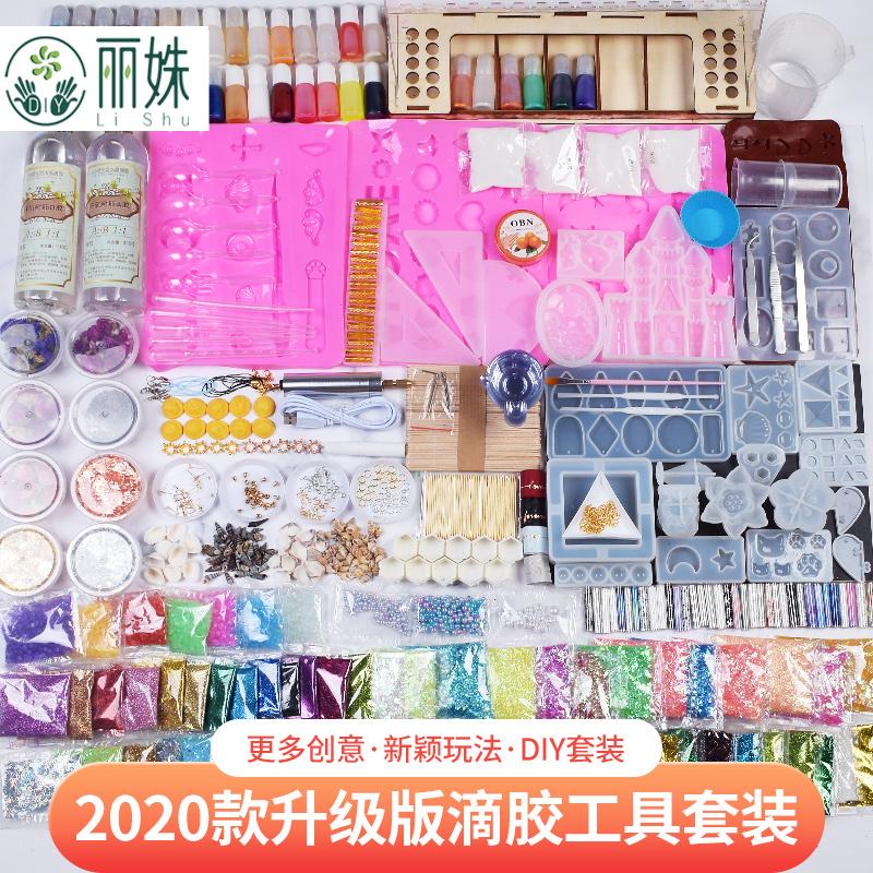 diy水晶滴胶材料套装手工戒指模具ab胶星空滴胶材料包模具材料
