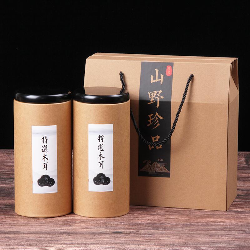 木耳包装盒 礼品盒榛子包装礼盒蘑菇包装袋干货高档空盒子500g装