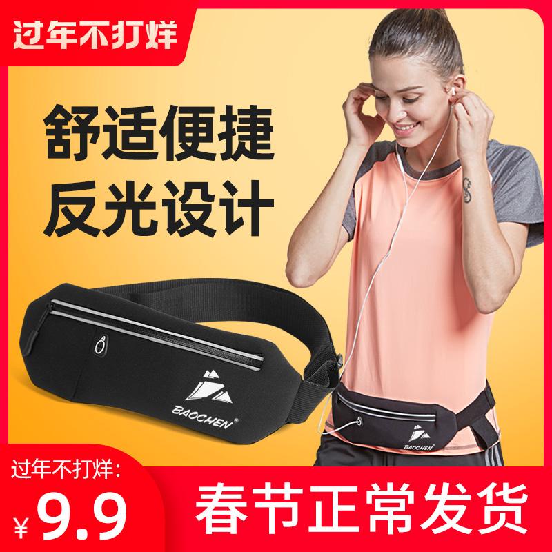 运动腰包男女新款时尚潮跑步手机腰带迷你贴身旅行多功能隐装备
